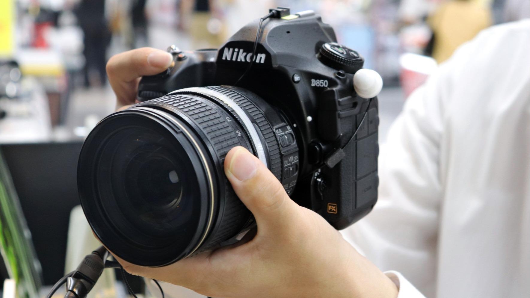 Comment contacter Nikon