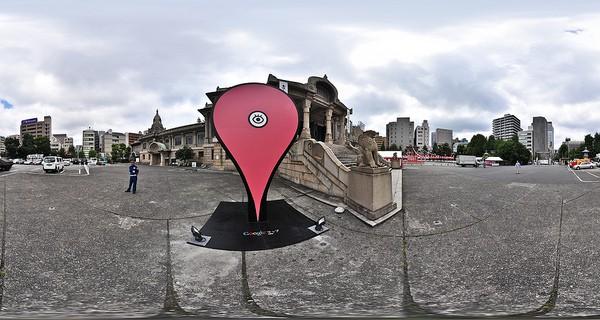 Utilisez le géomarketing pour développer une stratégie basée sur des informations ciblées