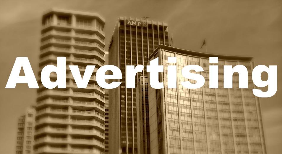 city buildings advertising