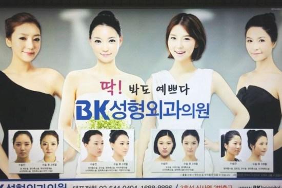 eyelid surgery korea