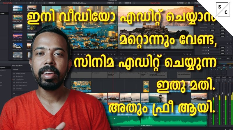 Best Video Editing Software for PC (Malayalam) | Edit Videos for YouTube with Cinema Editor