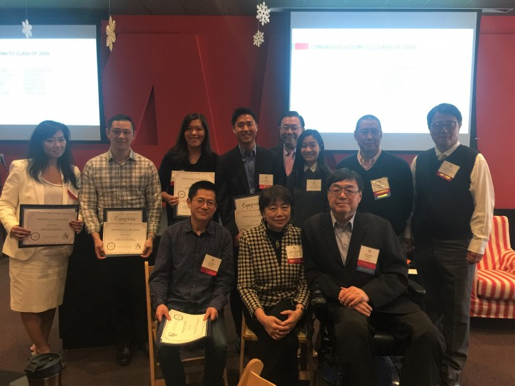From left to right (back row): LMP mentees Janet Tzou, Kevin Tsai, Leslie Toy, Will Mak, C100 member Stewart Kwoh, Field Representative for the Office of Congressman Ed. Royce, Lauren Pong, C100 members Brian Sun and Edmond H. Pi (Front row): LMP mentee John Zhou, C100 membersAnne Shen Smith and Charlie Woo