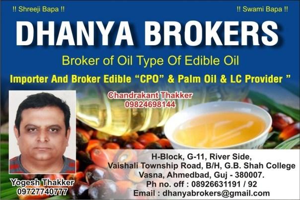 dhanya brokers