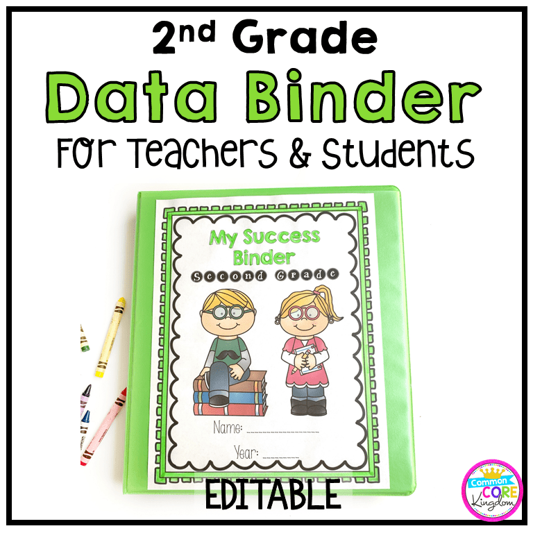 2nd grade student success binder for teachers and students cover
