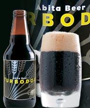 Abita Turbodog Brown Ale