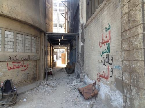 """Arabian Street Artists"" Bomb Homeland: Why We Hacked an Award-Winning Series | Heba Amin"