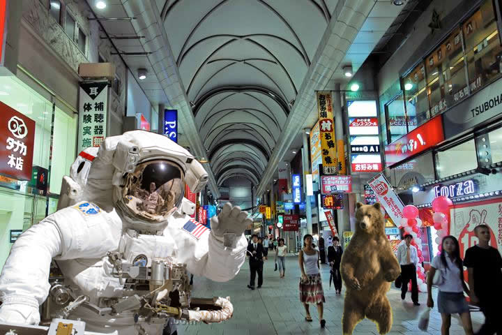 Japanese Mall, Astronaut, Bear