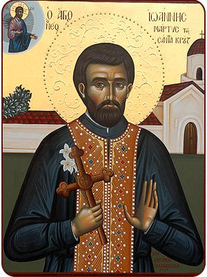 The New Hieromartyr John (Karastamatis) of Santa Cruz (1937-1985).