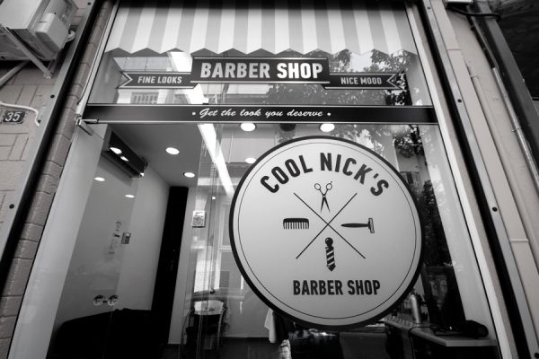 From the cool nicks website, http://www.coolnicks.gr/images/gallery/7.jpg