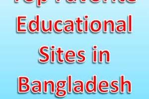 Educational Sites