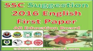 SSC Suggestion 2017 English First Paper