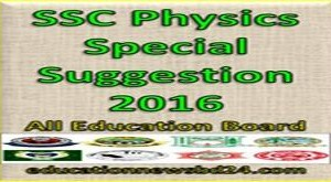 SSC Physics Special Suggestion 2017