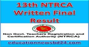 13th NTRCA Written Final Result