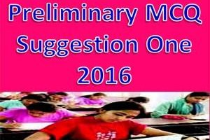 13th NTRCA Preliminary MCQ Suggestion One