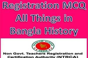 NTRCA Preliminary MCQ All Things in Bangla History