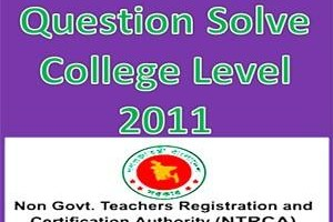 7th NTRCA Question Solve College Level 2011