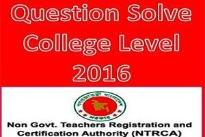 13th NTRCA Question Solve College Level 2016