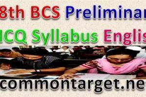 39th BCS Preliminary MCQ Syllabus English