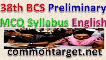 40th BCS Written Syllabus Latest Updated download here