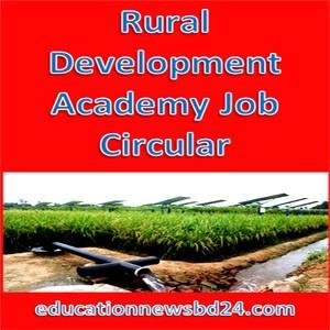 Rural Development Academy Job Circular