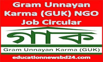 Gram Unnayan Karma GUK Job Circular