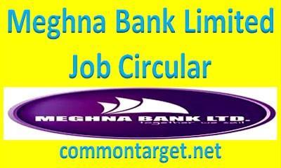 Meghna Bank Limited Job Circular
