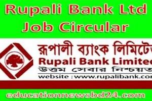 Rupali Bank Ltd Circular