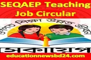 SEQAEP Teaching Job Circular