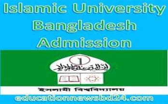 Islamic University Bangladesh Admission