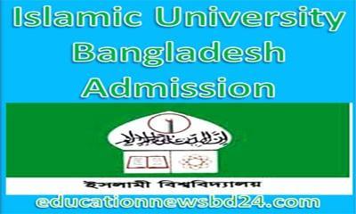 Islamic University Bangladesh Admission