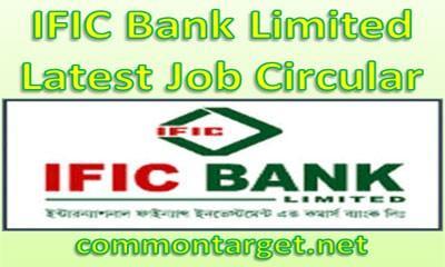 IFIC Bank Job Circular