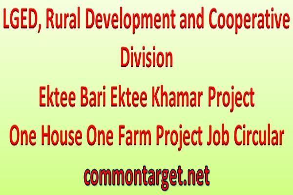 One House One Farm Job Circular