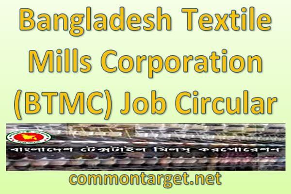 Bangladesh Textile Mills Corporation Job Circular