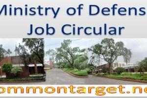 Ministry of Defense Job Circular
