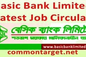 Basic Bank Limited Job Circular