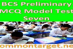 BCS-MCQ-Model-Test-Seven