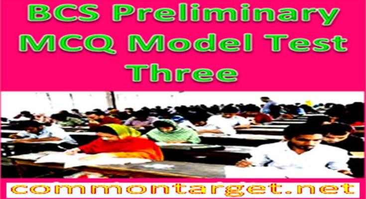 BCS Preliminary MCQ Model Test Three