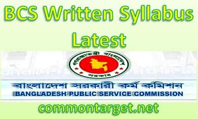 38th BCS Written Syllabus Latest