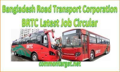 Bangladesh Road Transport Corporation Job Circular