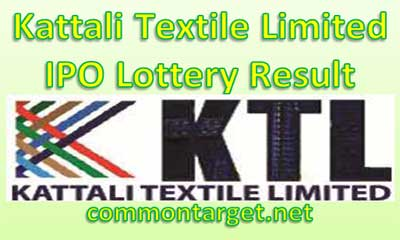 Kattali Textile Limited IPO Lottery Result
