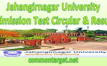 Jahangirnagar University Admission