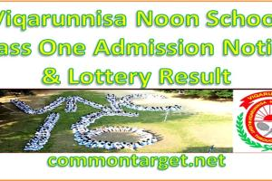 Viqarunnisa Noon School Class One Admission 2020