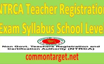 NTRCA Teacher Registration Exam Syllabus School Level