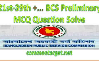 21st-40th BCS Preliminary Question