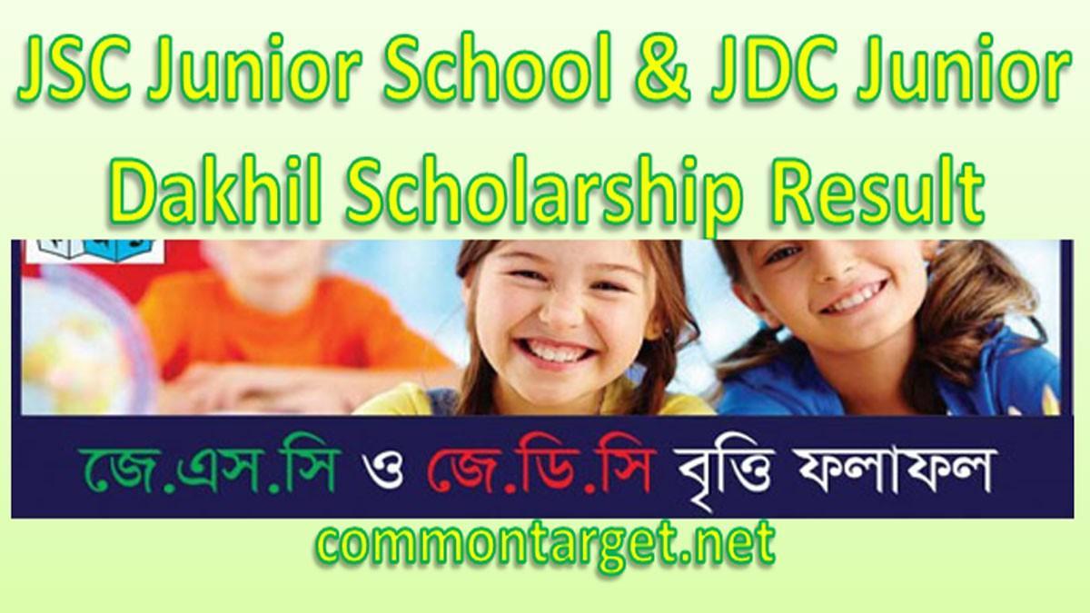 JSC Scholarship Result