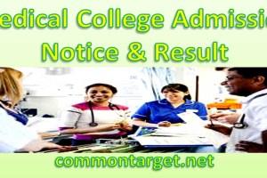 Medical Admission Test Notice & Result 2019-20