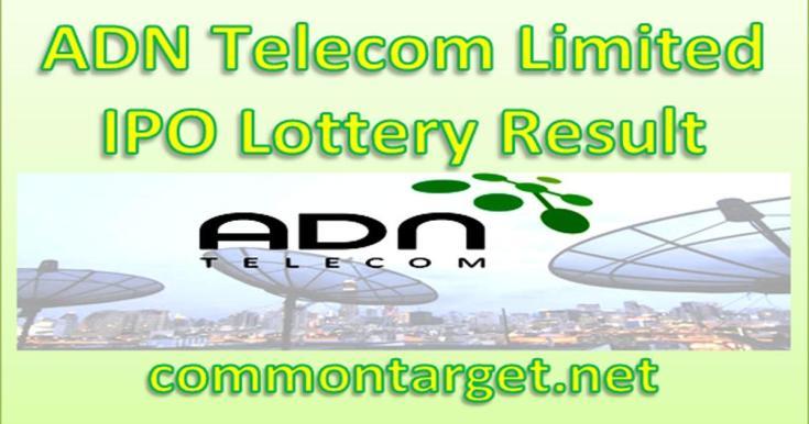 ADN Telecom Lottery Result