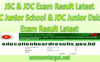 JSC Exam Result 2020