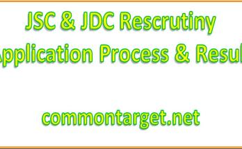 JSC Result Rescrutiny Board Challenge Application & Result 2020