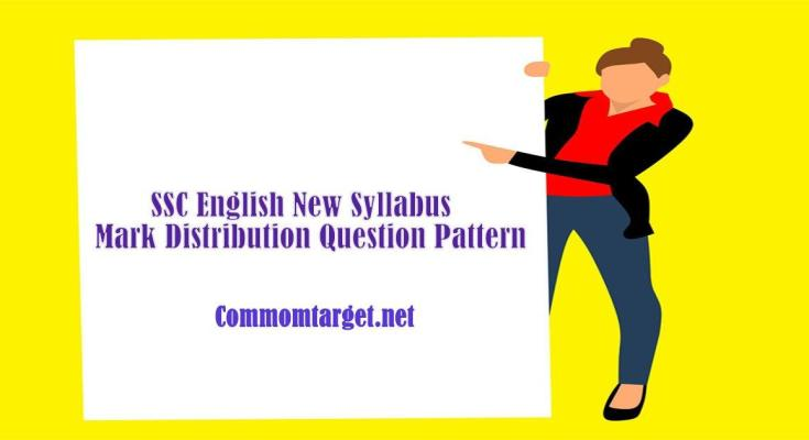 SSC English New Syllabus Mark Distribution Question Pattern 2021